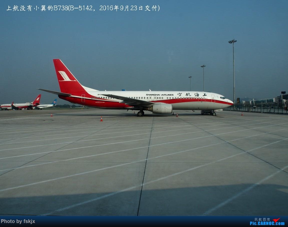 【fskjx的飞行游记☆49】探访中国最西端的城市——喀什 BOEING 737-800 B-5142 中国广州白云国际机场