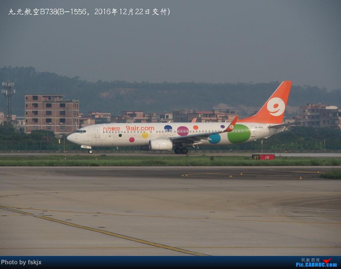 【fskjx的飞行游记☆49】探访中国最西端的城市——喀什 BOEING 737-800 B-1556 中国广州白云国际机场