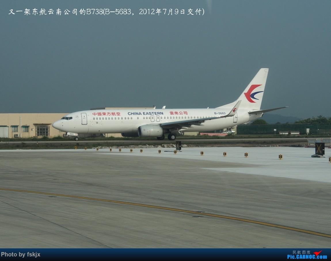 【fskjx的飞行游记☆49】探访中国最西端的城市——喀什 BOEING 737-800 B-5683 中国广州白云国际机场