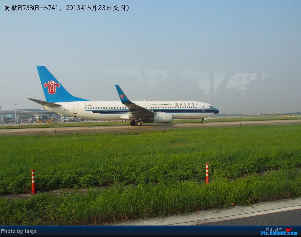【fskjx的飞行游记☆49】探访中国最西端的城市——喀什 BOEING 737-800 B-5741 中国广州白云国际机场