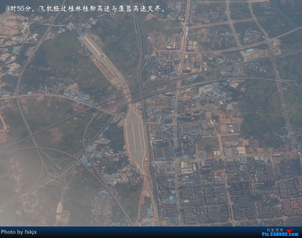 【fskjx的飞行游记☆49】探访中国最西端的城市——喀什 EMBRAER E-190 B-3206 中国广州白云国际机场