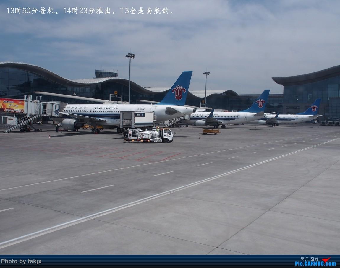 【fskjx的飞行游记☆49】探访中国最西端的城市——喀什    中国乌鲁木齐地窝堡国际机场