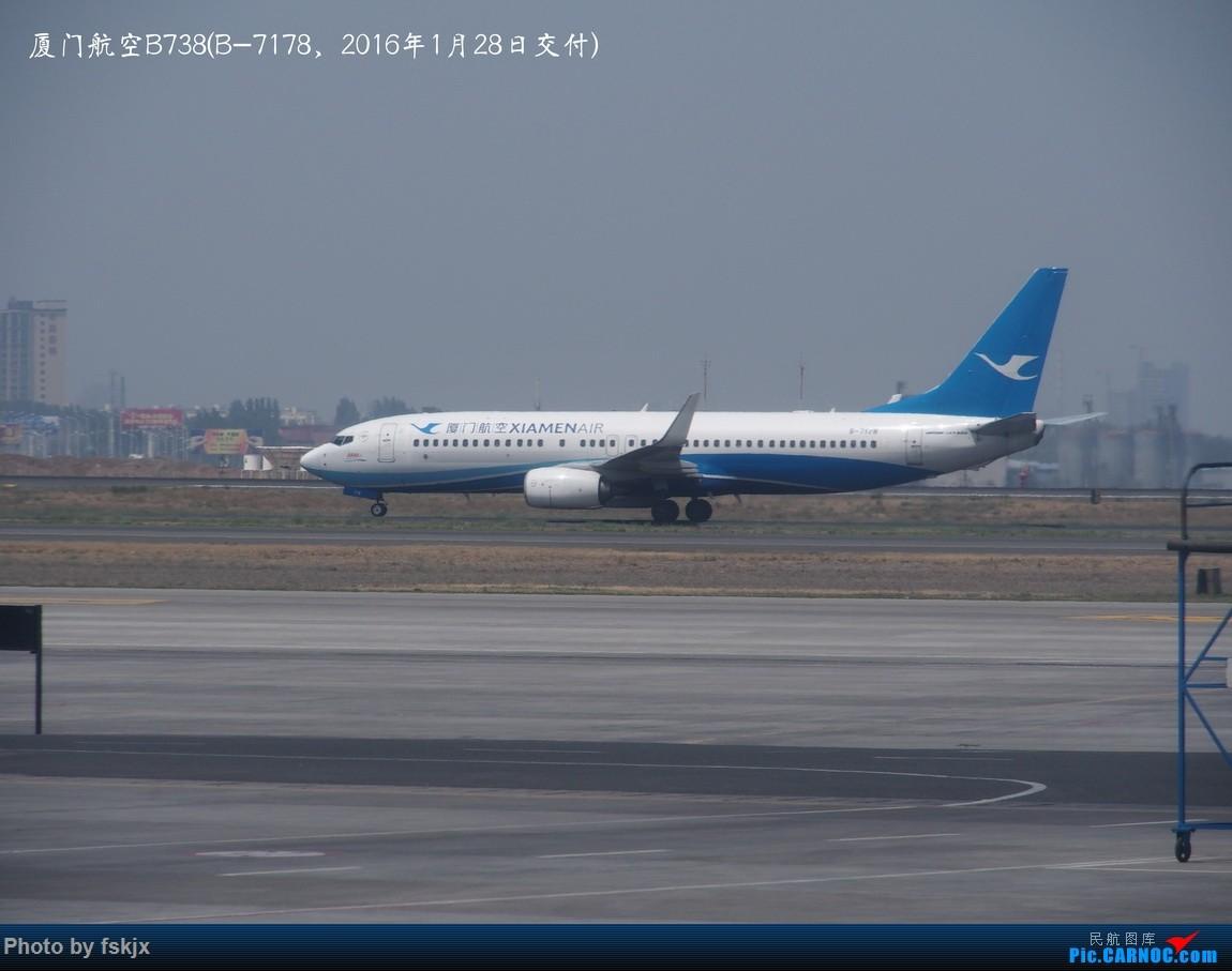 【fskjx的飞行游记☆49】探访中国最西端的城市——喀什 BOEING 737-800 B-7178 中国乌鲁木齐地窝堡国际机场