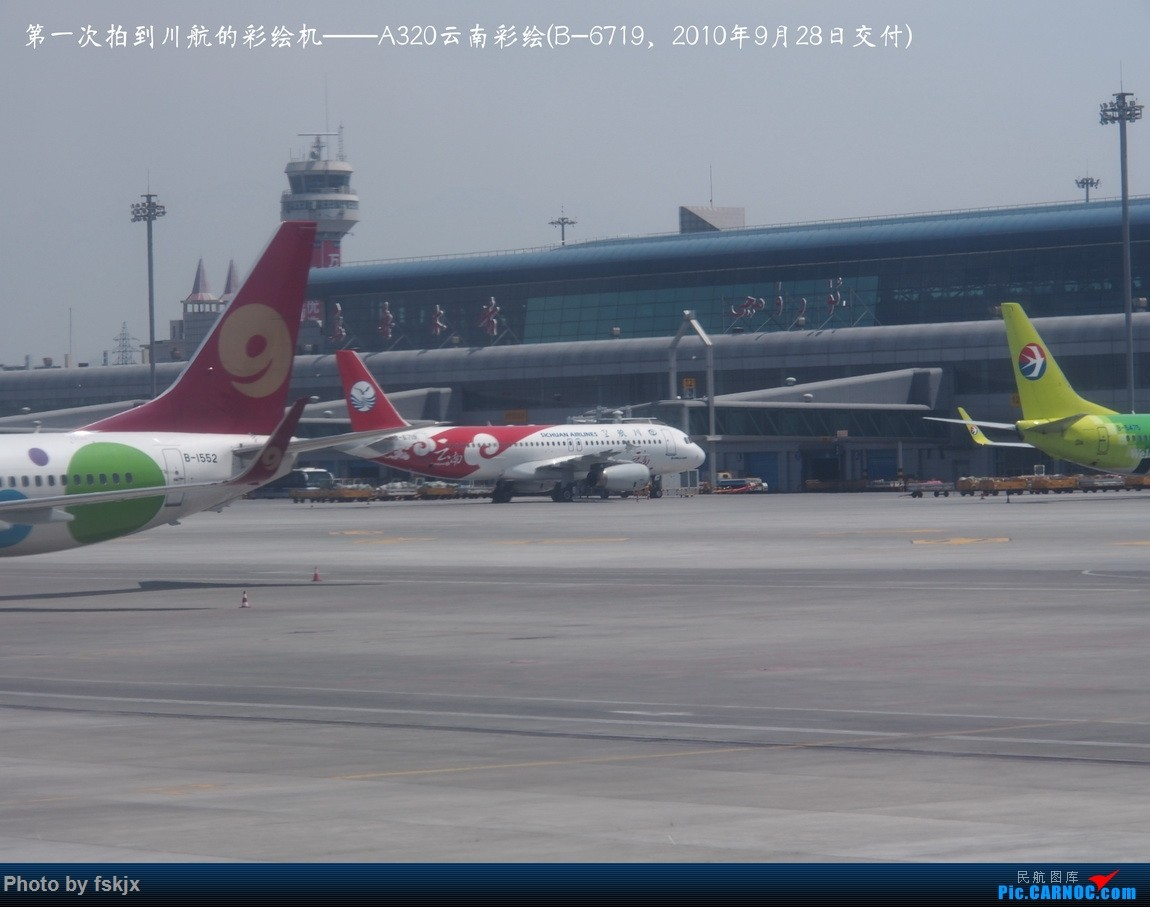 【fskjx的飞行游记☆49】探访中国最西端的城市——喀什 AIRBUS A320-200 B-6719 中国乌鲁木齐地窝堡国际机场