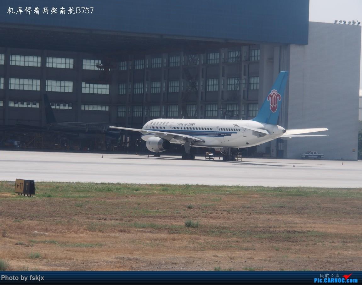 【fskjx的飞行游记☆49】探访中国最西端的城市——喀什 BOEING 757  中国乌鲁木齐地窝堡国际机场