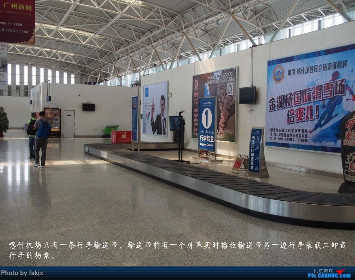 【fskjx的飞行游记☆49】探访中国最西端的城市——喀什 BOEING 737-800 B-5767 中国喀什机场 中国喀什机场