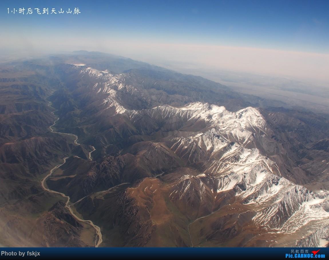 【fskjx的飞行游记☆49】探访中国最西端的城市——喀什