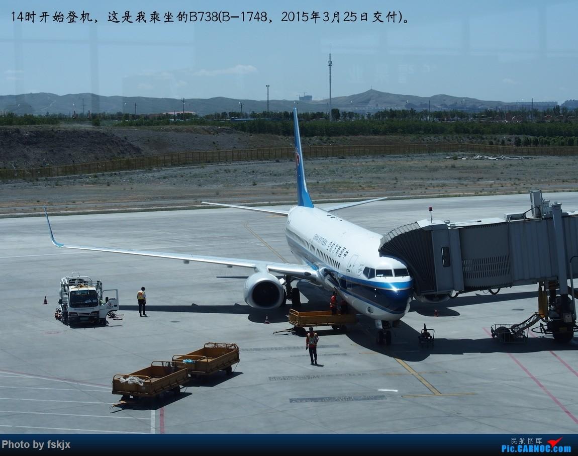 【fskjx的飞行游记☆49】探访中国最西端的城市——喀什 BOEING 737-800 B-1748 中国乌鲁木齐地窝堡国际机场