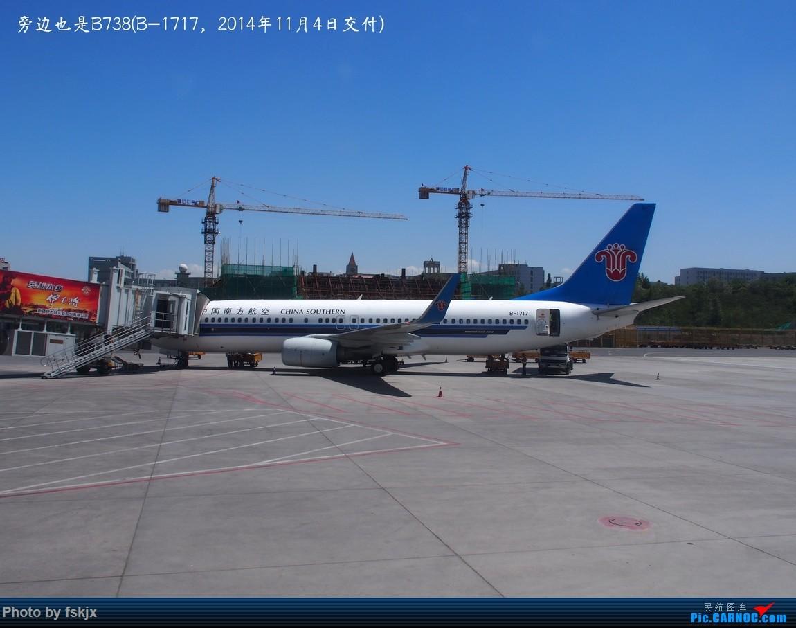 【fskjx的飞行游记☆49】探访中国最西端的城市——喀什 BOEING 737-800 B-1717 中国乌鲁木齐地窝堡国际机场