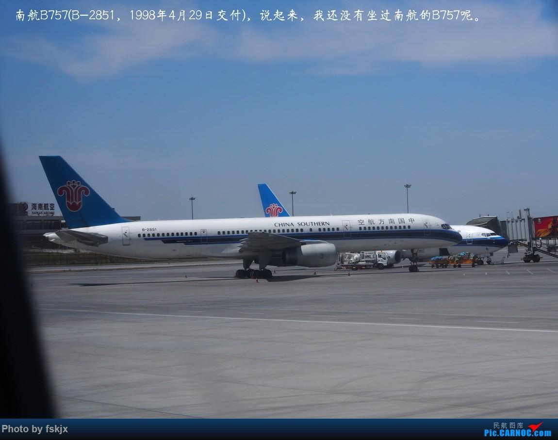 【fskjx的飞行游记☆49】探访中国最西端的城市——喀什 BOEING 757-200 B-2851 中国乌鲁木齐地窝堡国际机场