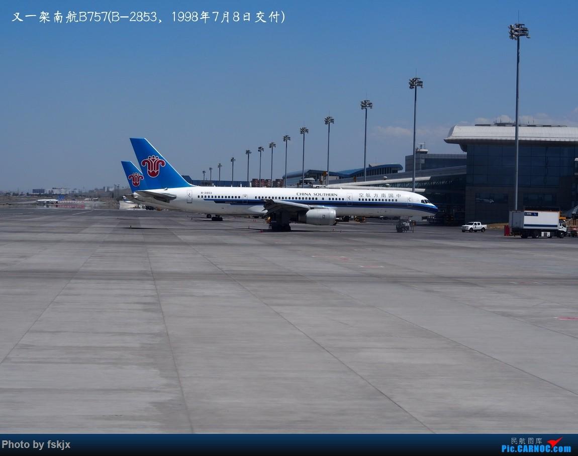 【fskjx的飞行游记☆49】探访中国最西端的城市——喀什 BOEING 757-200 B-2853 中国乌鲁木齐地窝堡国际机场