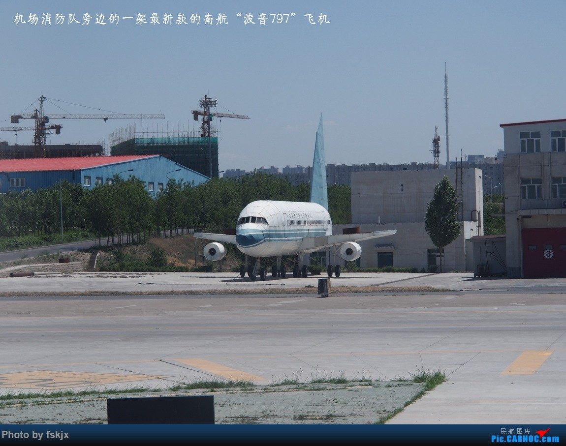 【fskjx的飞行游记☆49】探访中国最西端的城市——喀什 BOEING 737-800 B-2158 中国乌鲁木齐地窝堡国际机场 中国乌鲁木齐地窝堡国际机场