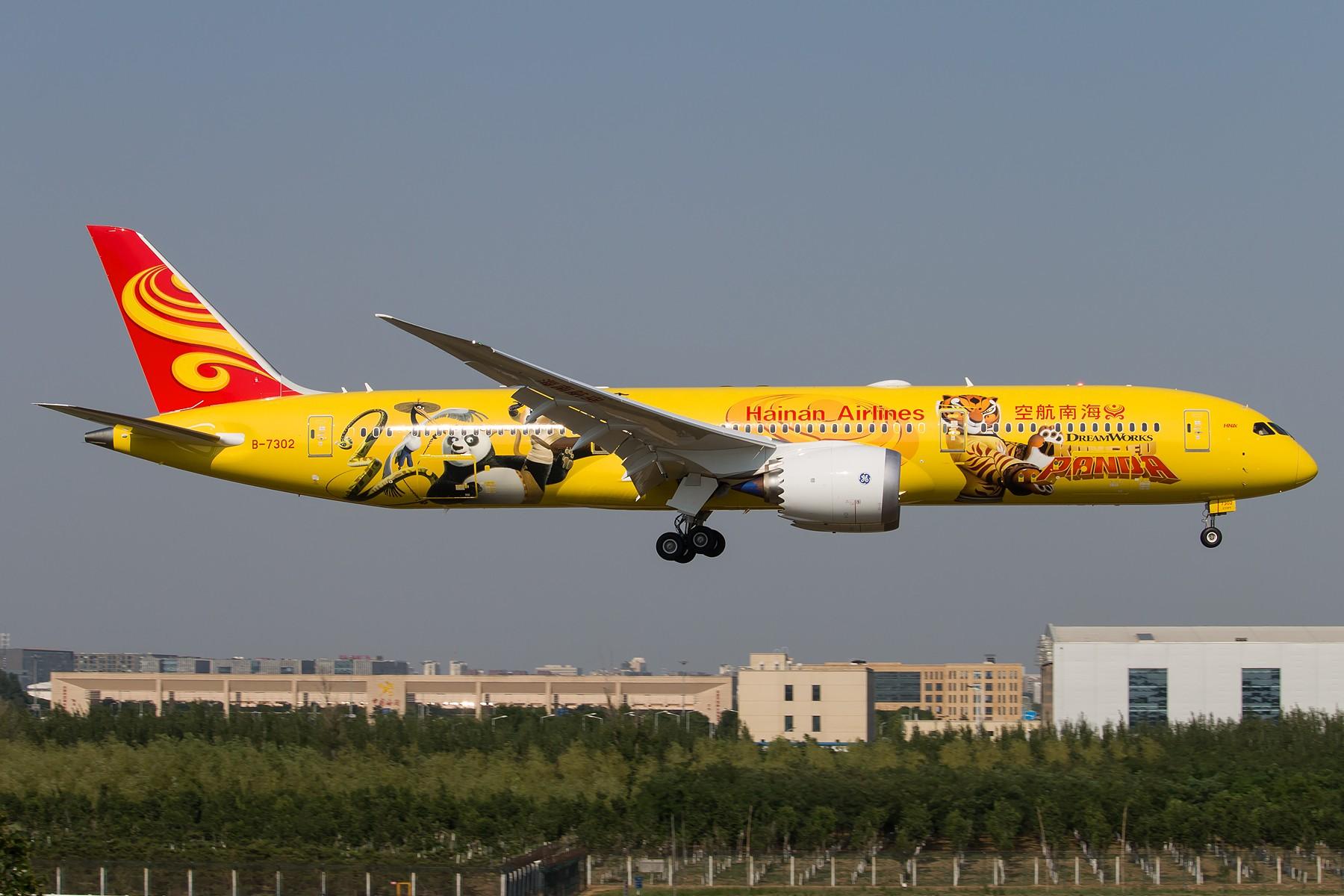 [原创][一图党] 海南航空 功夫熊猫3号 1800*1200 BOEING 787-9 B-7302 中国北京首都国际机场