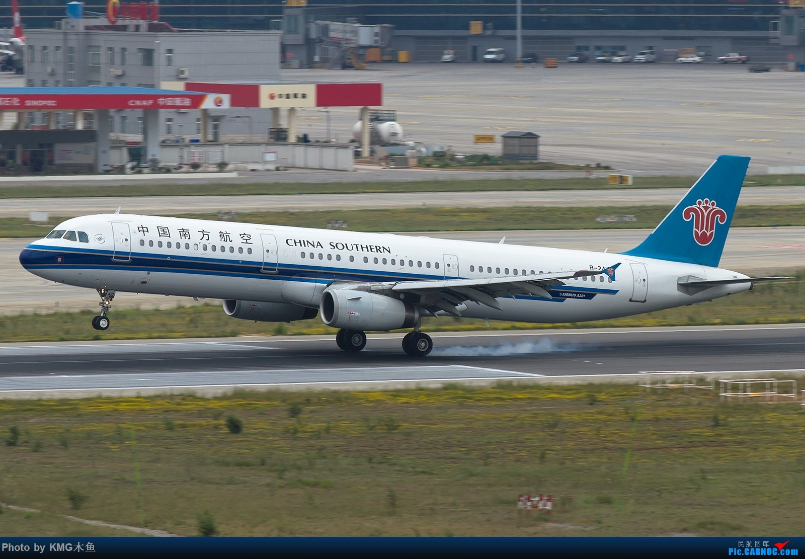 Re:[原创]【昆明长水国际机场——KMG木鱼拍机】第一次拍03落地擦烟 AIRBUS A321-200 B-2418 中国昆明长水国际机场