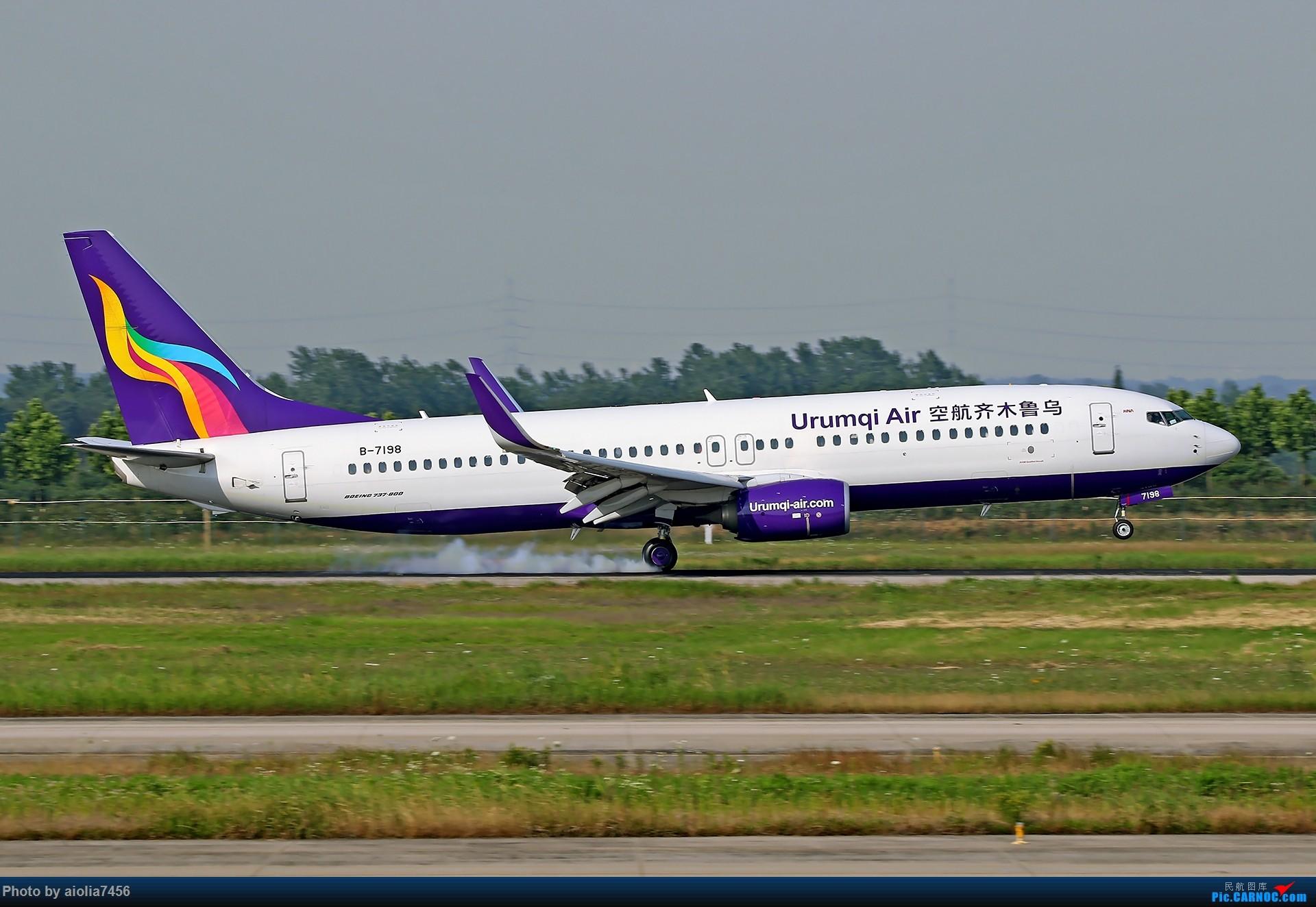 Re:[原创]【霸都打鸡队】F4新桥拍机!(爆人) BOEING 737-800 B-7198 中国合肥新桥国际机场