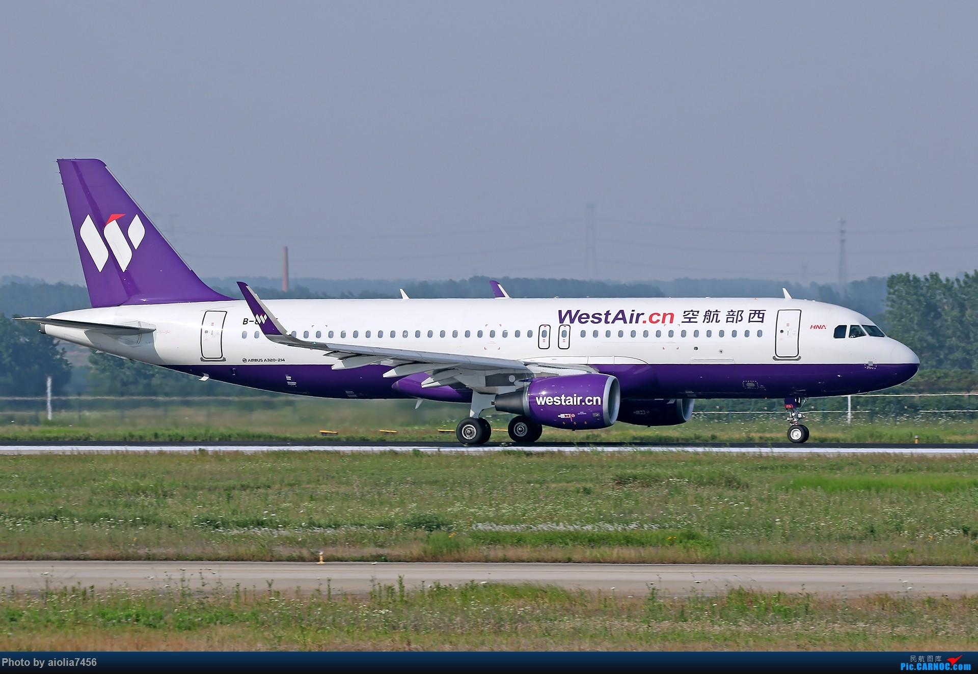 Re:[原创]【霸都打鸡队】F4新桥拍机!(爆人) AIRBUS A320-200 B-8845 中国合肥新桥国际机场