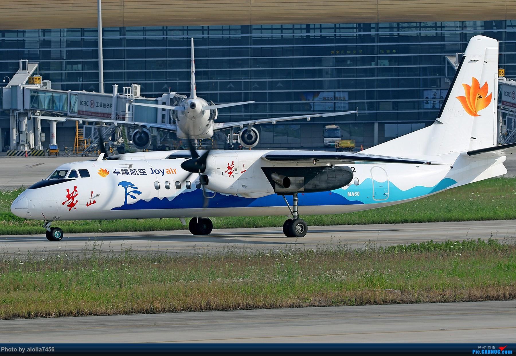 Re:[原创]【霸都打鸡队】F4新桥拍机!(爆人) XIAN AIRCRAFT MA 60 B-3452 中国合肥新桥国际机场