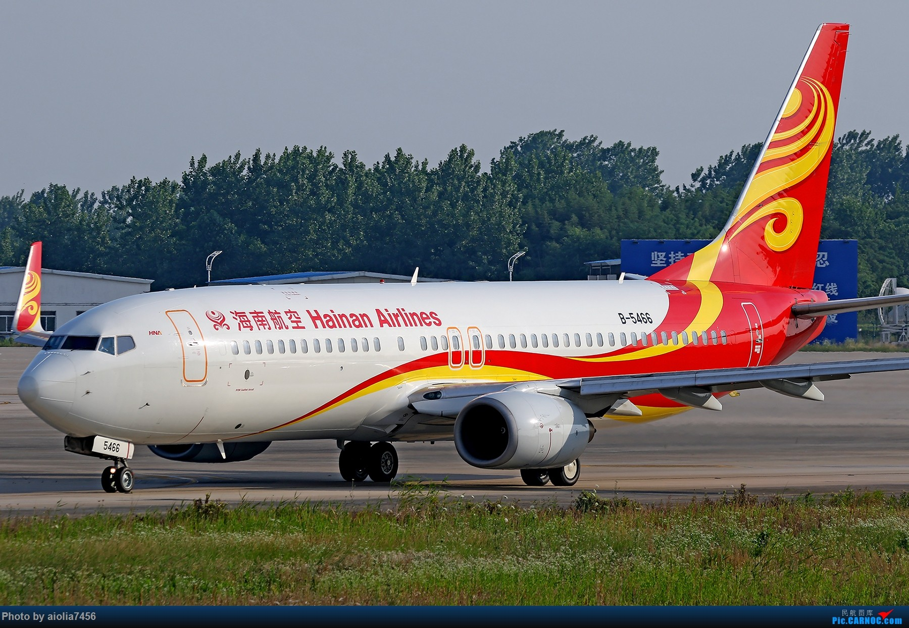 Re:[原创]【霸都打鸡队】F4新桥拍机!(爆人) BOEING 737-800 B-5466 中国合肥新桥国际机场
