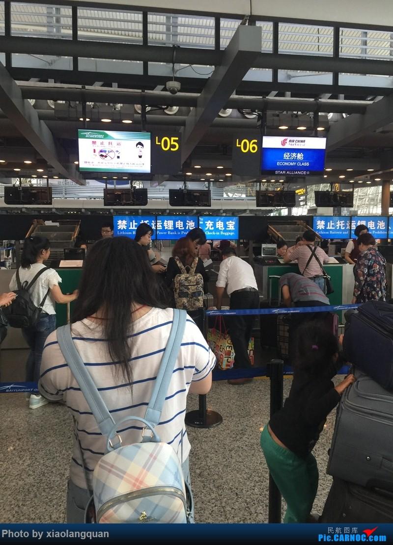 [原创]CAN-PEK-GMP-PUS-PEK-CAN非常时期韩国之行全程擦航承运by772,738,77W(更新完毕)    中国广州白云国际机场