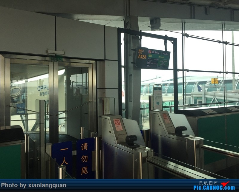 Re:[原创]CAN-PEK-GMP-PUS-PEK-CAN非常时期韩国之行全程擦航承运by772,738,77W    中国广州白云国际机场