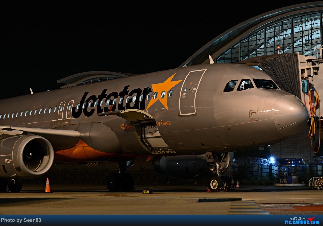 [原创](PVG 1280*) 日本捷星首夜航上海浦东 AIRBUS A320-200 JA14JJ 上海浦东国际机场