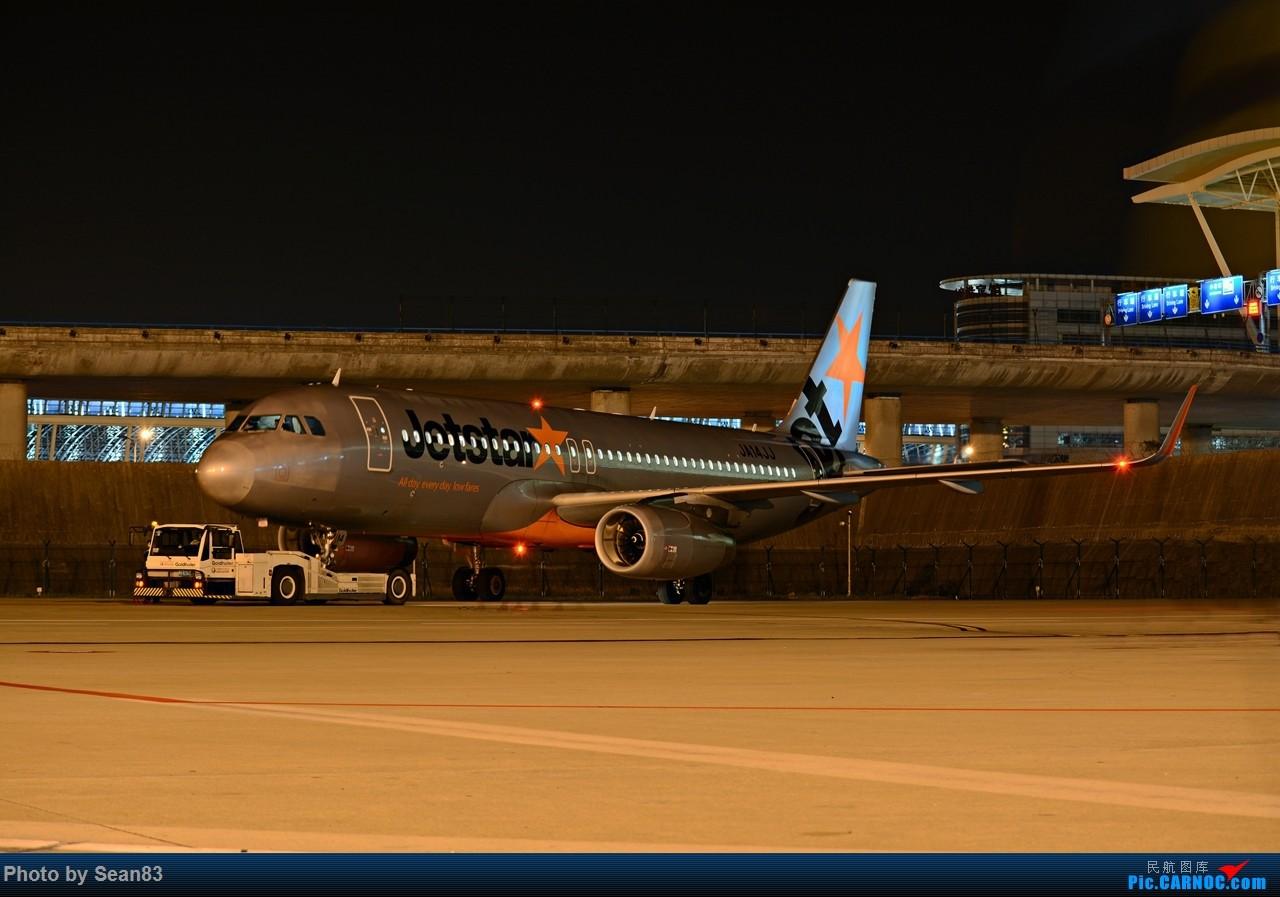 Re:[原创](PVG 1280*) 日本捷星首夜航上海浦东 AIRBUS A320-200 JA14JJ 上海浦东国际机场