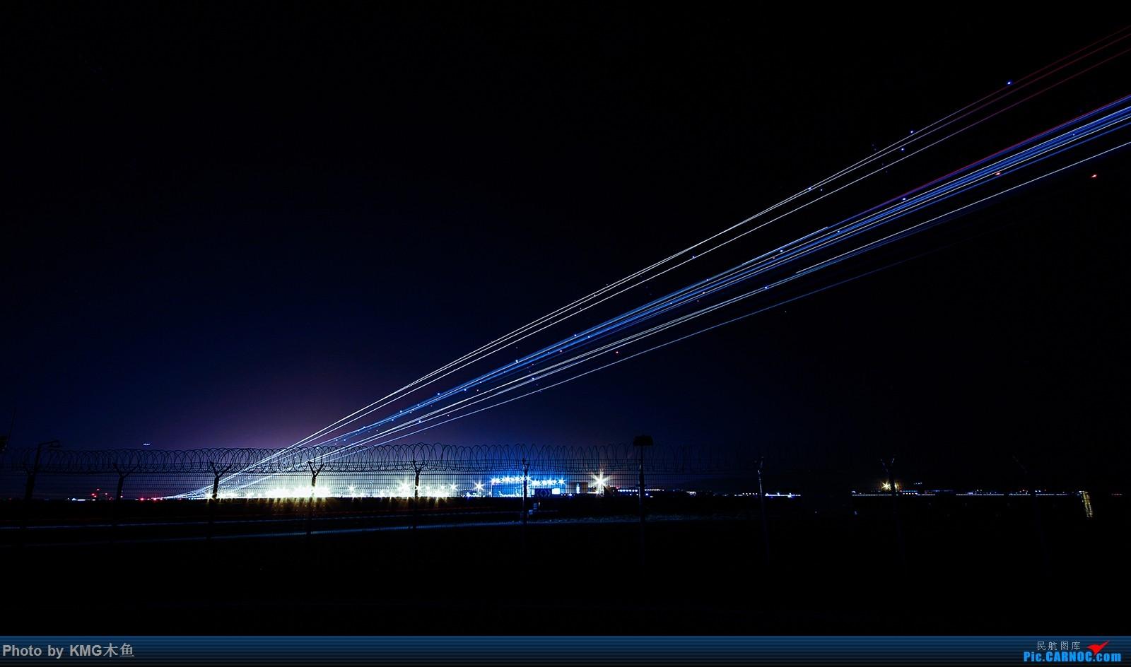 """[原创]【昆明长水国际机场——KMG木鱼拍机】向着""""功勋级""""的头衔出发,把库存图拿出来发了(高清大图)"""