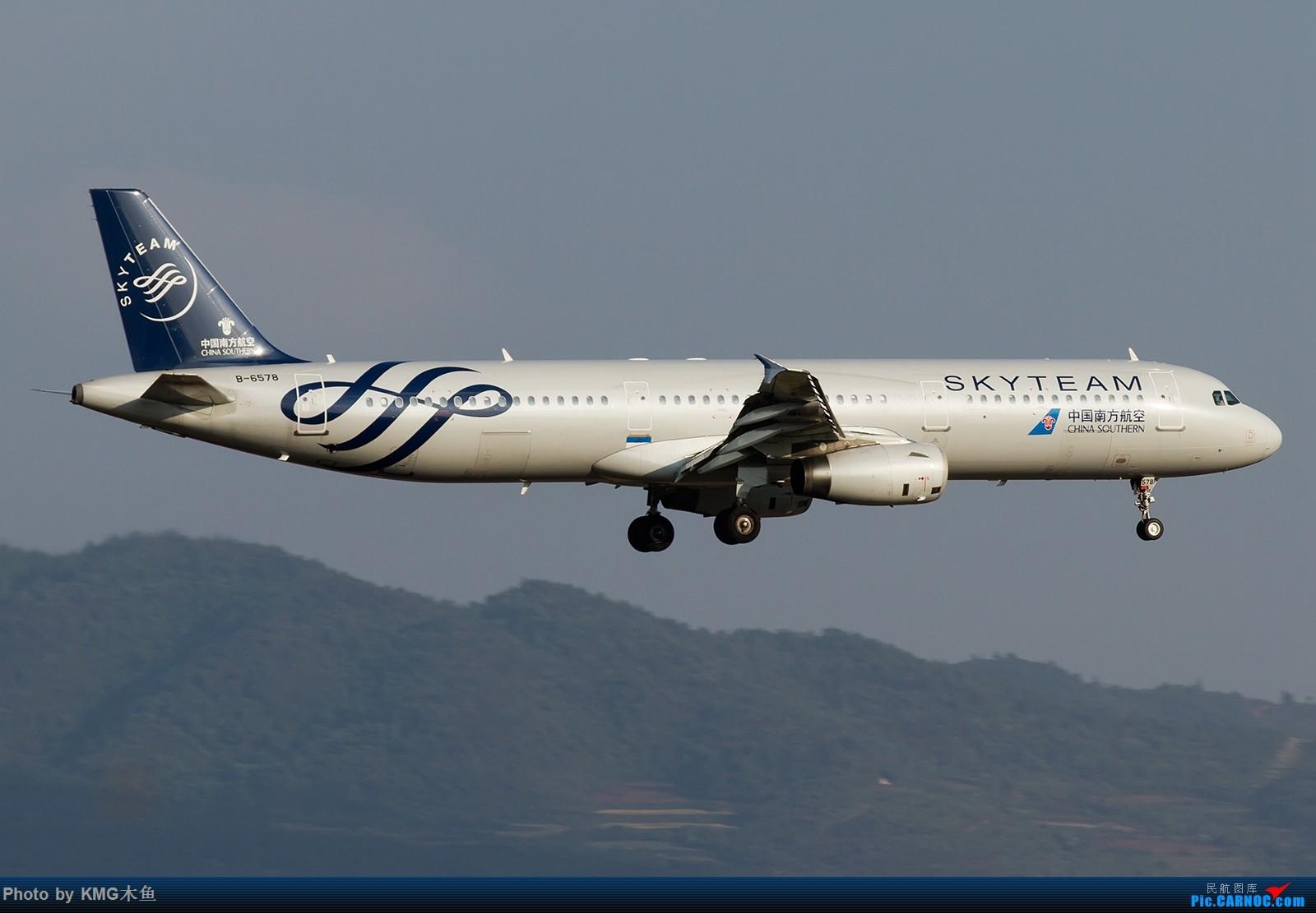 Re:[原创]【昆明长水国际机场——KMG木鱼拍机】向着功勋级出发,把库存图拿出来发了(高清大图) AIRBUS A321-200 B-6578 中国昆明长水国际机场