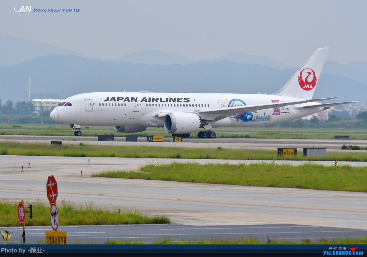 Re:[原创]记录曾经拍过的787 BOEING 787-8 JA837J 中国广州白云国际机场