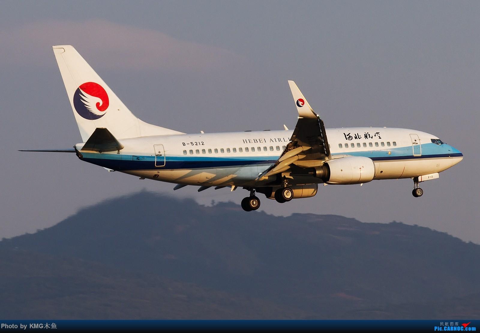 Re:[原创]【昆明长水国际机场——KMG木鱼拍机】向着功勋级出发,把库存图拿出来发了(高清大图) BOEING 737-700 B-5212 中国昆明长水国际机场