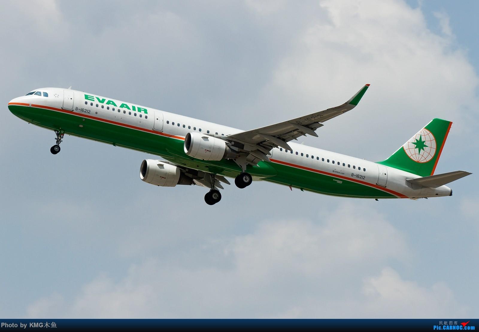 Re:[原创]【昆明长水国际机场——KMG木鱼拍机】向着功勋级出发,把库存图拿出来发了(高清大图) AIRBUS A321-200 B-16212 中国昆明长水国际机场