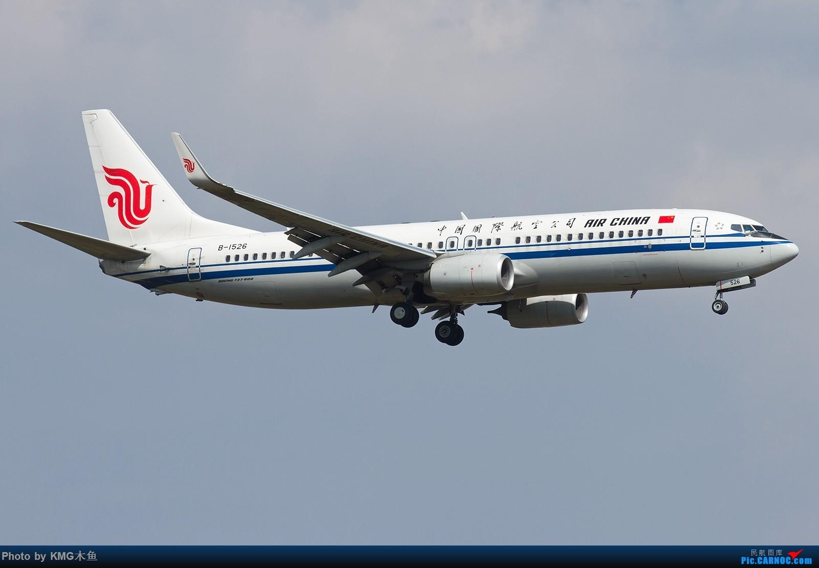 Re:[原创]【昆明长水国际机场——KMG木鱼拍机】向着功勋级出发,把库存图拿出来发了(高清大图) BOEING 737-800 B-1526 中国昆明长水国际机场