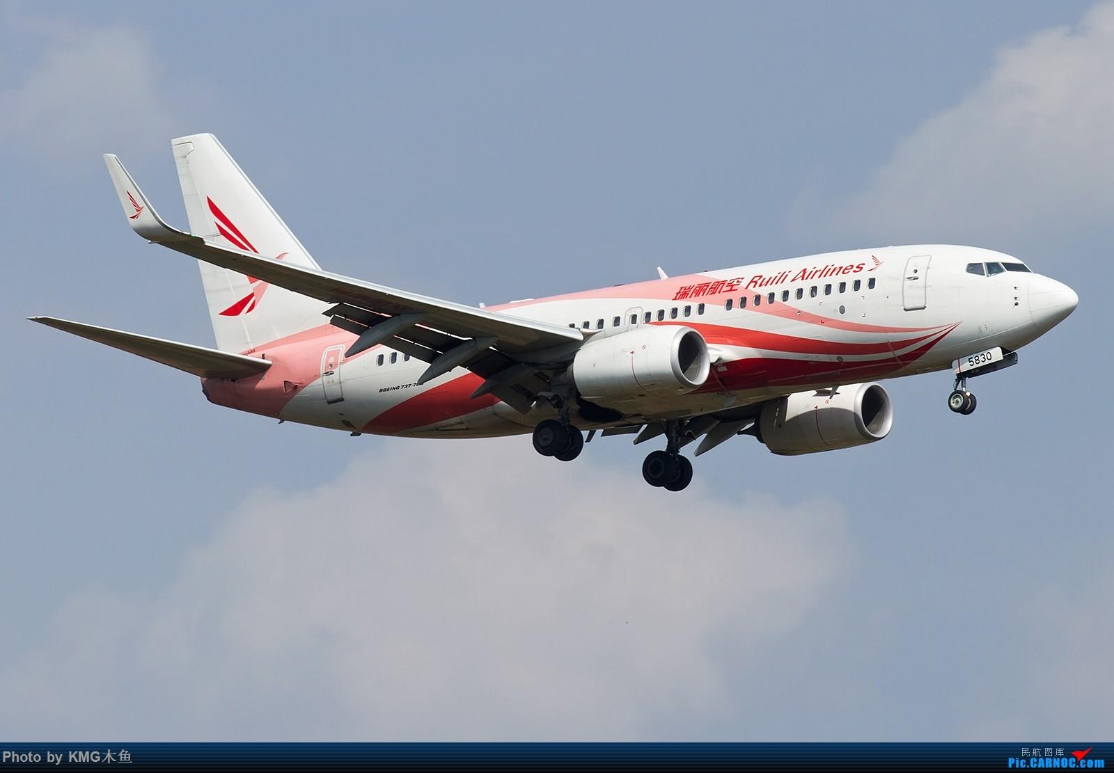 Re:[原创]【昆明长水国际机场——KMG木鱼拍机】向着功勋级出发,把库存图拿出来发了(高清大图) BOEING 737-700 B-5830 中国昆明长水国际机场