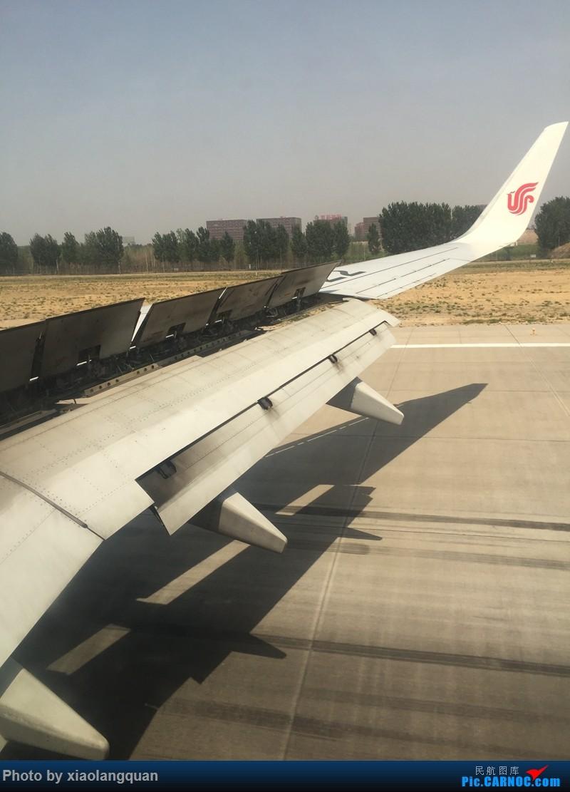 Re:[原创]CAN-PEK-GMP-PUS-PEK-CAN非常时期韩国之行全程擦航承运by772,738,77W(更新中) BOEING 737-800 B-5422 中国北京首都国际机场