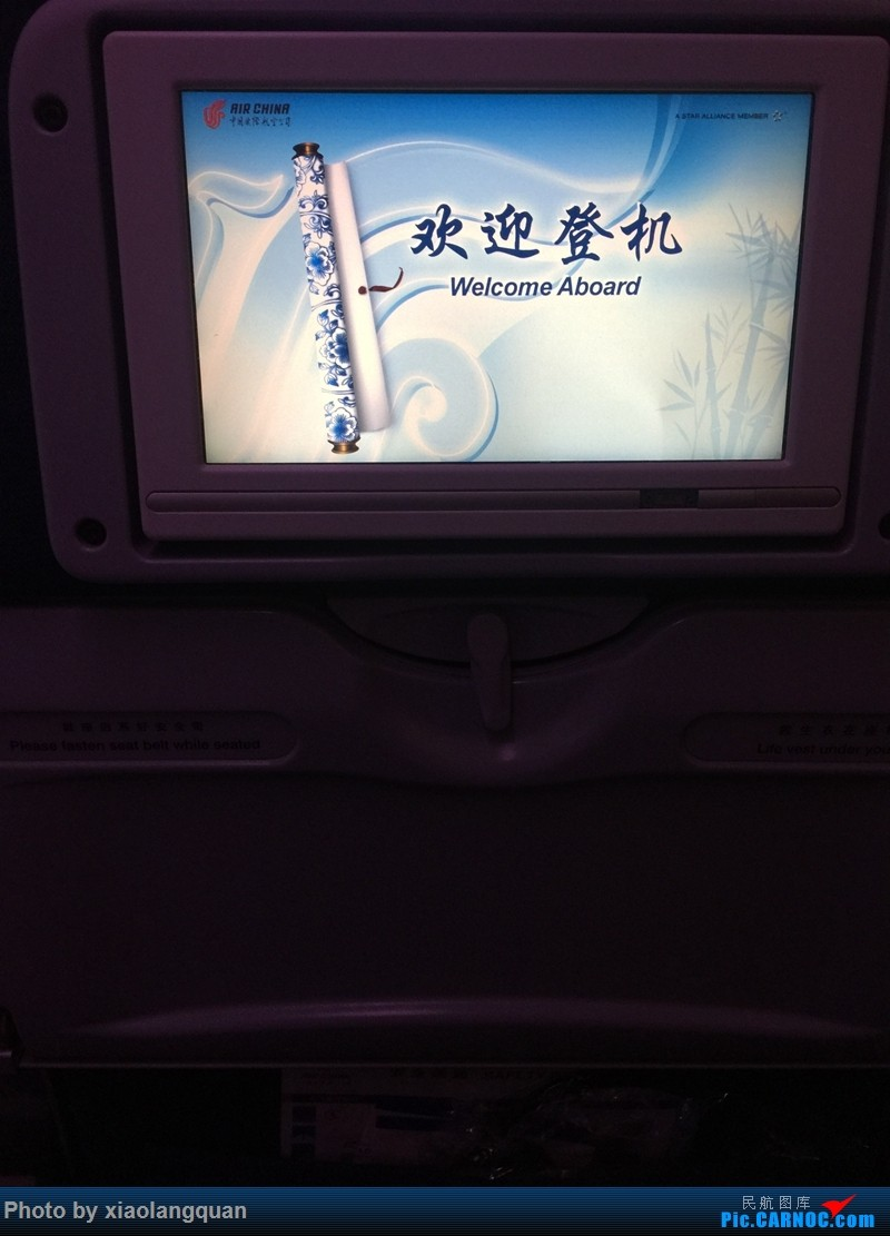 Re:[原创]CAN-PEK-GMP-PUS-PEK-CAN非常时期韩国之行全程擦航承运by772,738,77W(更新中) BOEING 777-300ER B-2086 中国北京首都国际机场