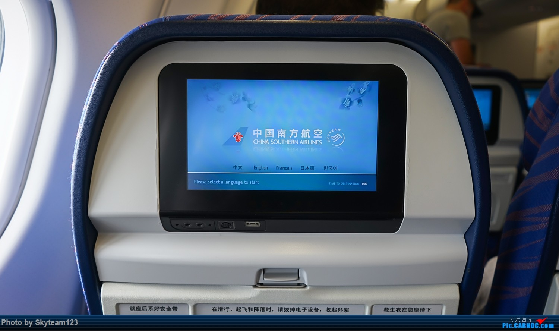 Re:[原创]《Simon游记》第五季第四集 CZ326 SYD-SZX-CAN A330-300 曲折回家路,菜航广州之路再体验,首次经历航班备降,简评南航非正常航班处理