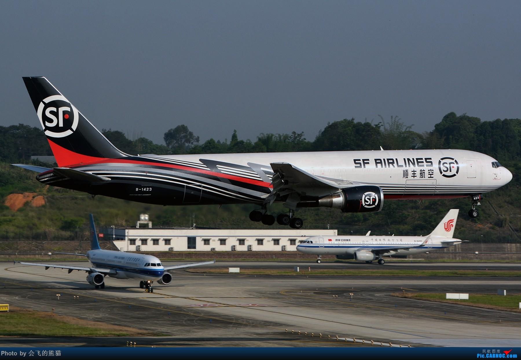 [原创]晨 BOEING 767-300ER B-1423 中国成都双流国际机场