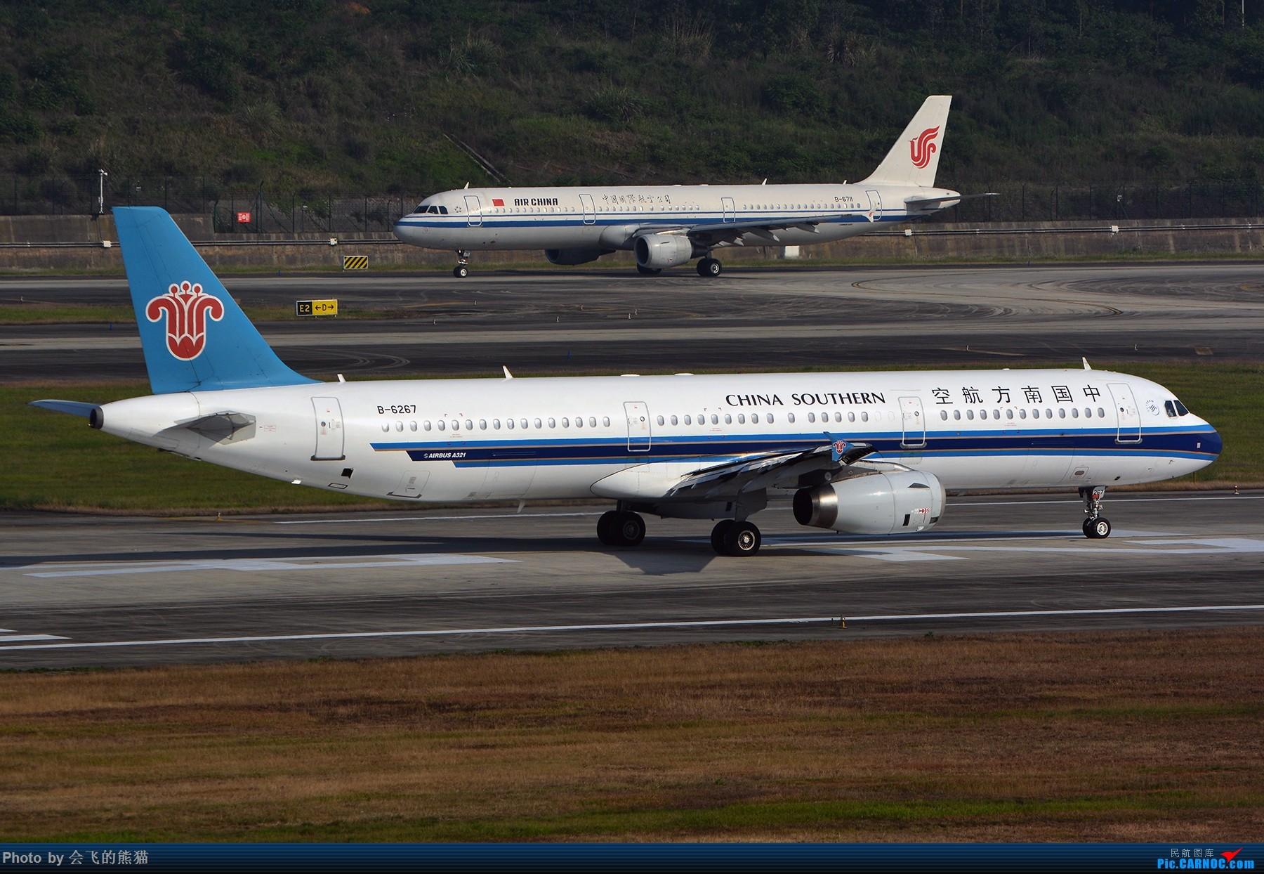 Re:[原创]晨 AIRBUS A321-200 B-6267 中国成都双流国际机场