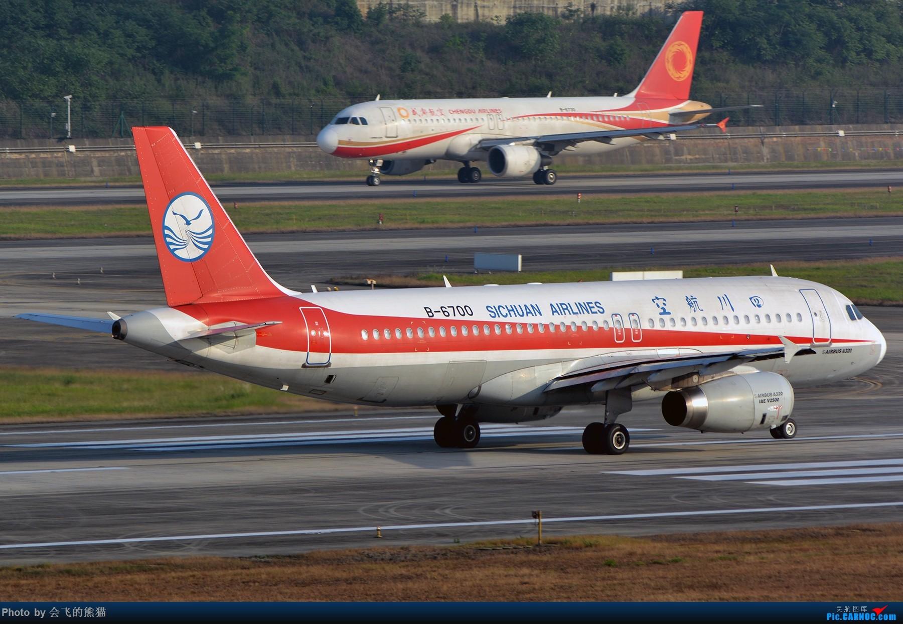 Re:[原创]晨 AIRBUS A320-200 B-6700 中国成都双流国际机场