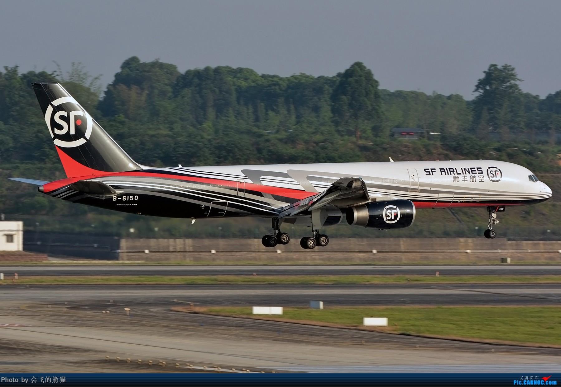Re:[原创]晨 BOEING 757-200 B-6150 中国成都双流国际机场