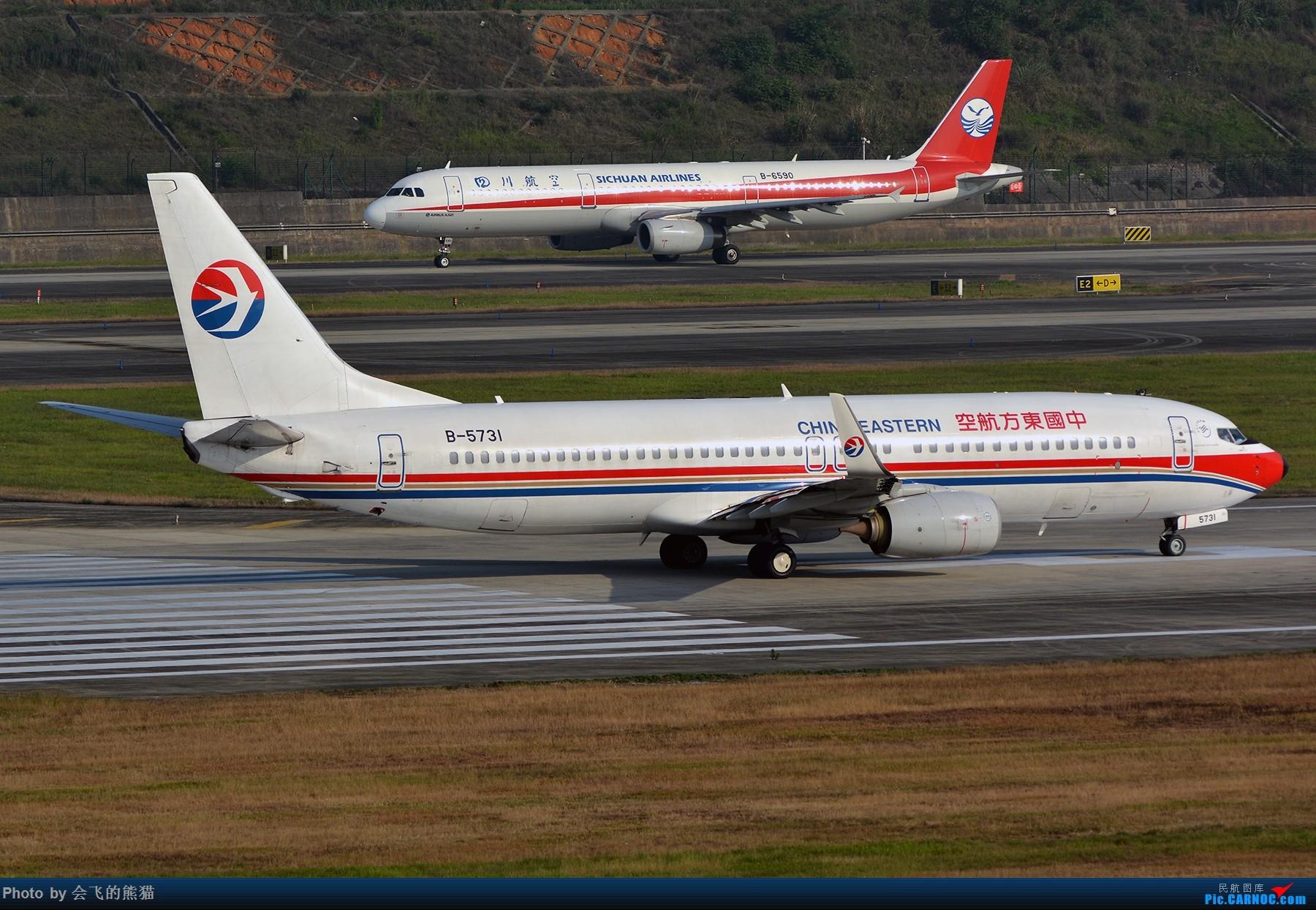 Re:[原创]晨 BOEING 737-800 B-5731 中国成都双流国际机场