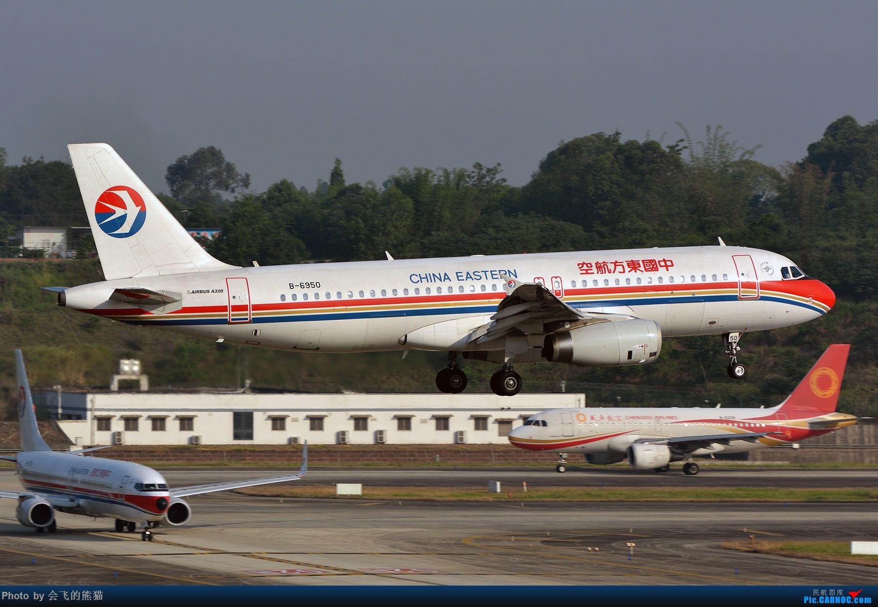 Re:[原创]晨 AIRBUS A320-200 B-6950 中国成都双流国际机场