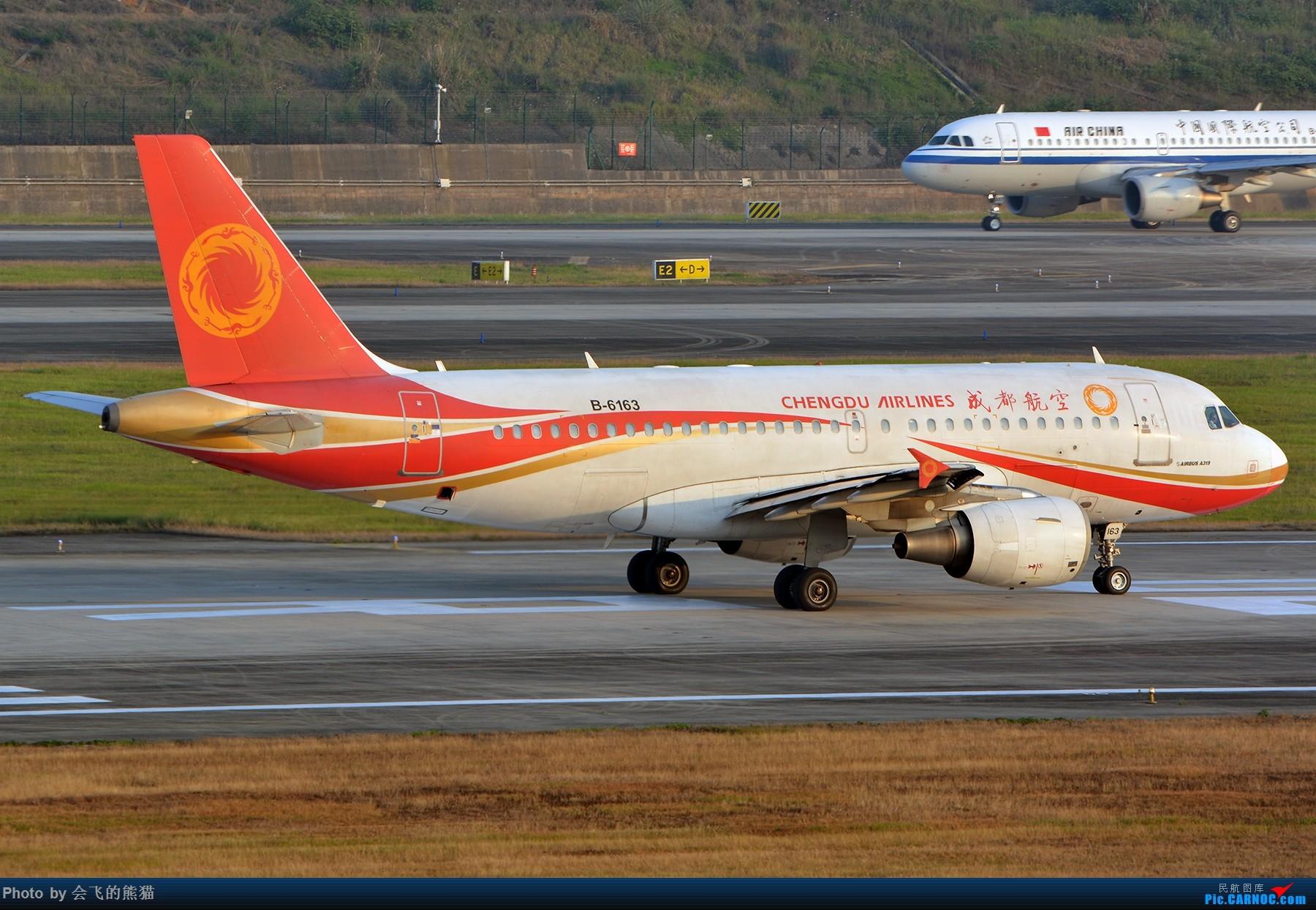 Re:[原创]晨 AIRBUS A319-100 B-6163 中国成都双流国际机场