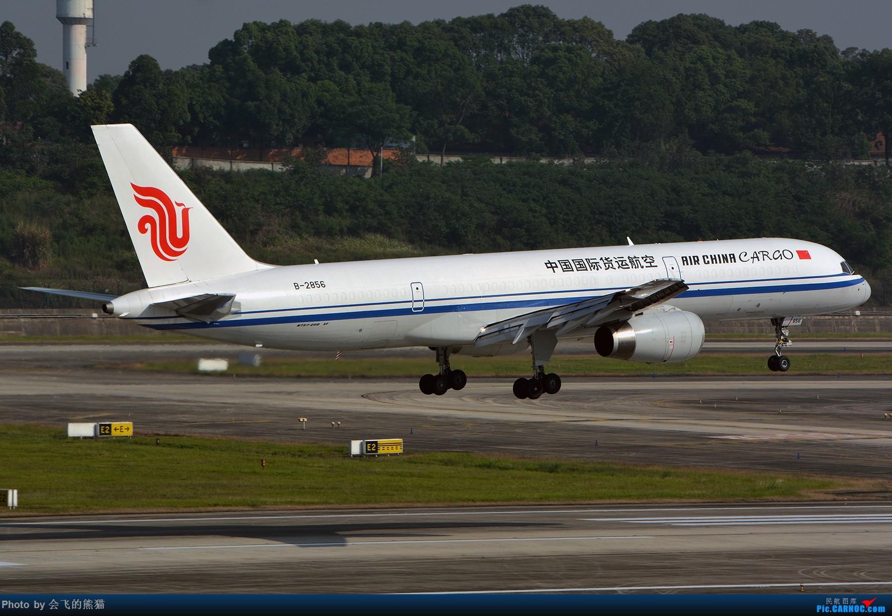 Re:[原创]晨 BOEING 757-200 B-2856 中国成都双流国际机场