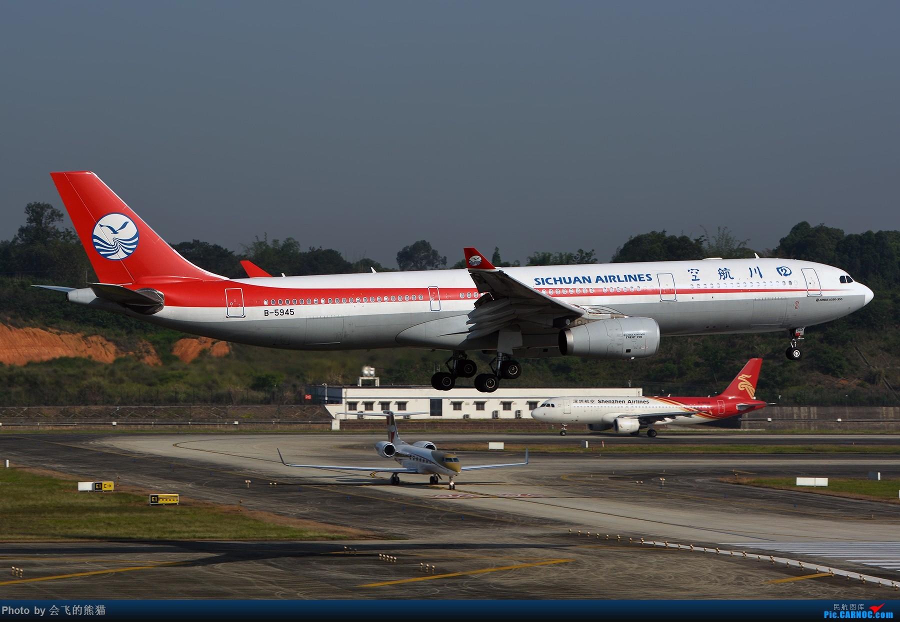 Re:[原创]晨 AIRBUS A330-300 B-5945 中国成都双流国际机场