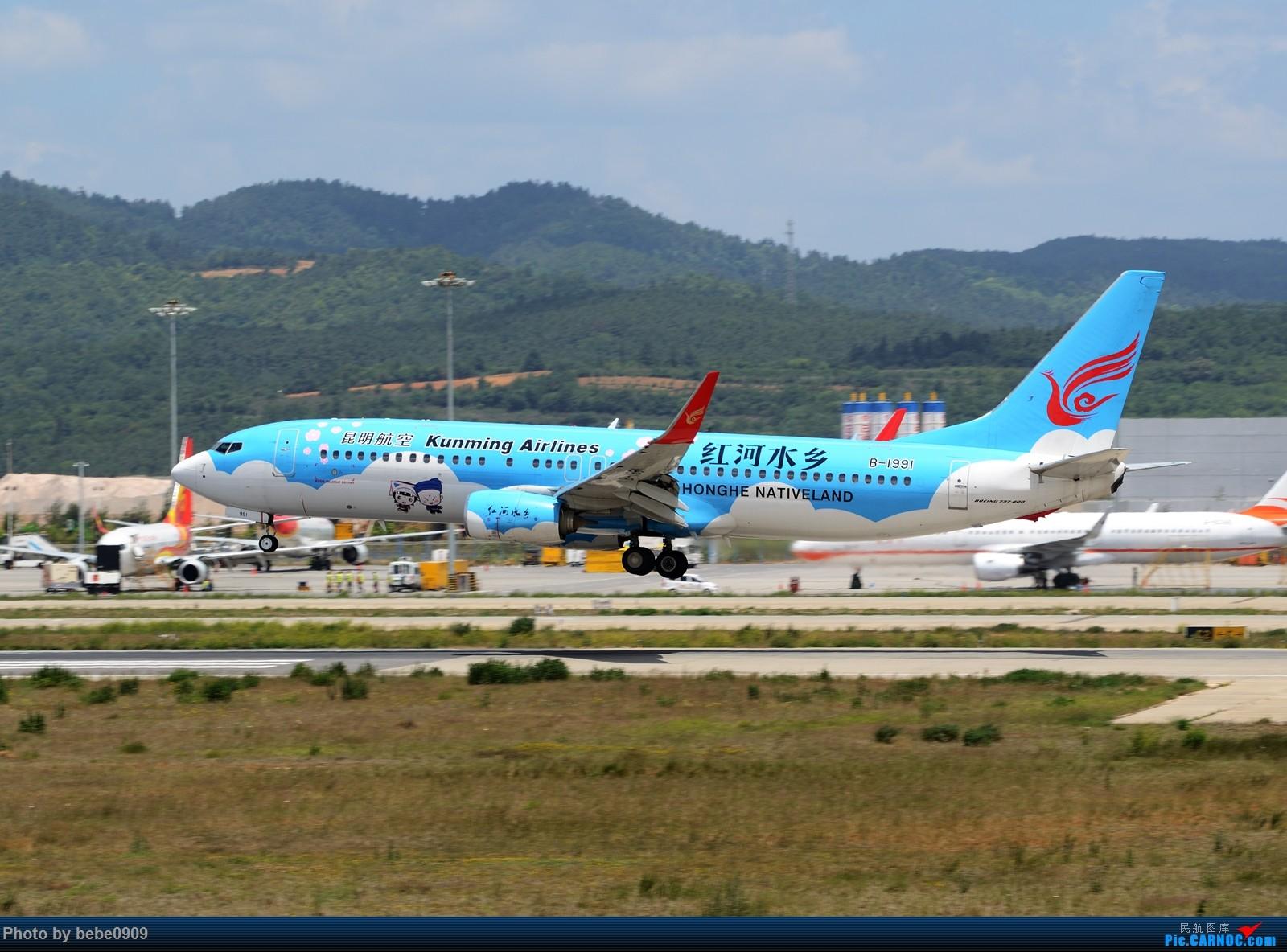 Re:【KMG】第一次KMG东跑拍机。。 BOEING 737-800 B-1991 中国昆明长水国际机场