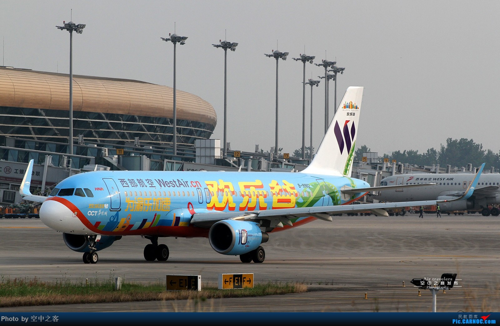 """Re:[原创][合肥飞友会·霸都打机队]空中之客发布 """"欢乐谷""""新涂来了 小彩绘聚会新机场 AIRBUS A320-200 B-9982 合肥新桥国际机场"""