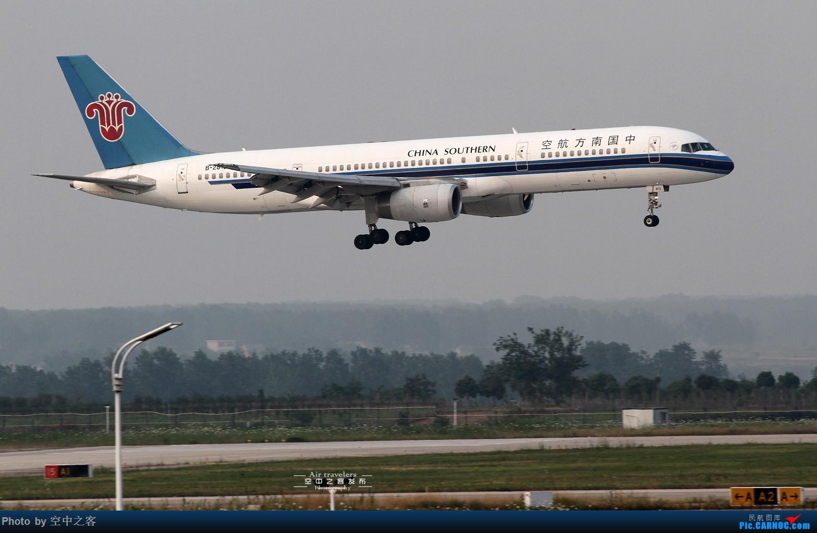 """Re:[原创][合肥飞友会·霸都打机队]空中之客发布 """"欢乐谷""""新涂来了 小彩绘聚会新机场 BOEING 757-200 B-2813 合肥新桥国际机场"""