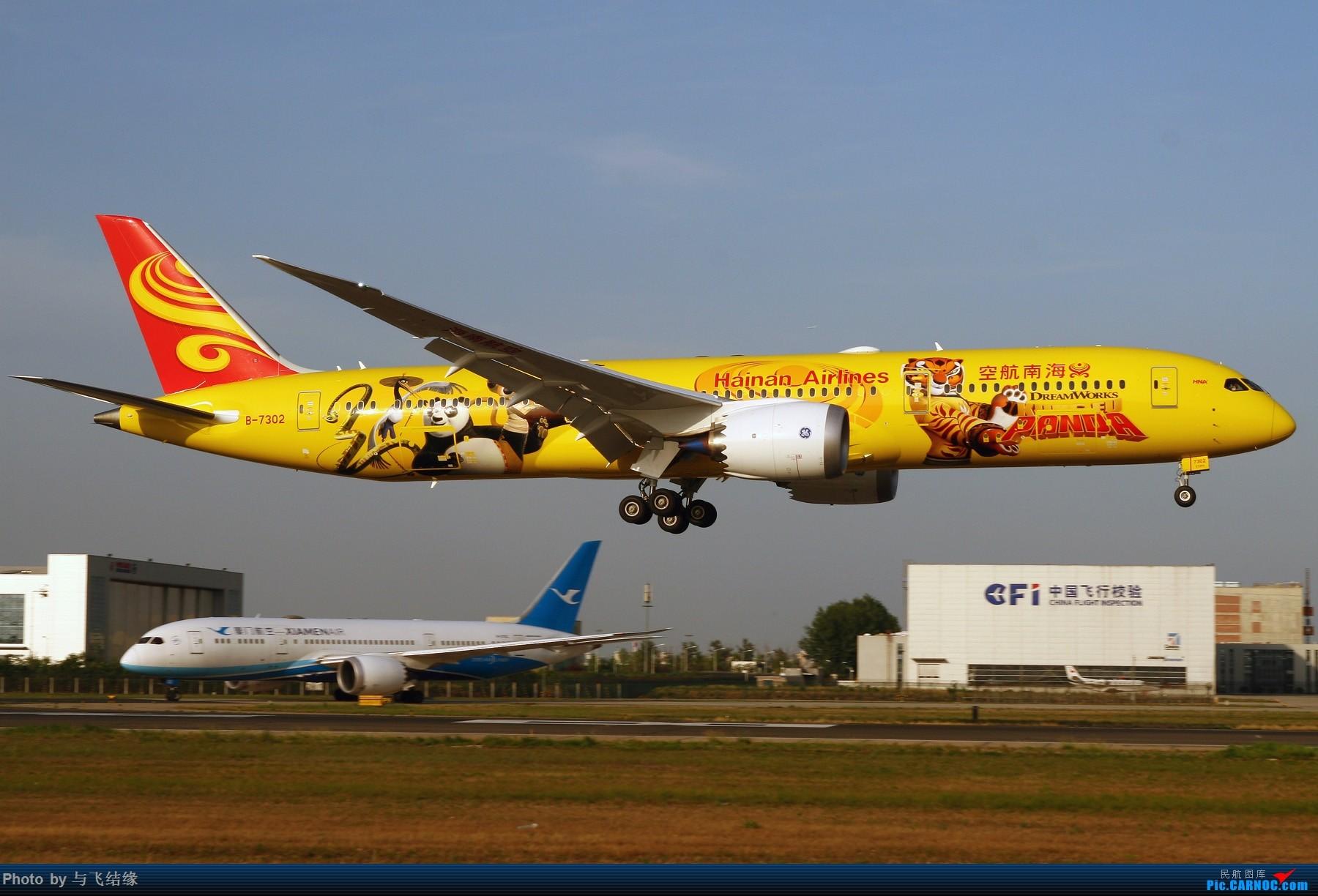 在教室��.�9�9b�9�*_boeing 787-9 b-7302 中国北京首都国际机场