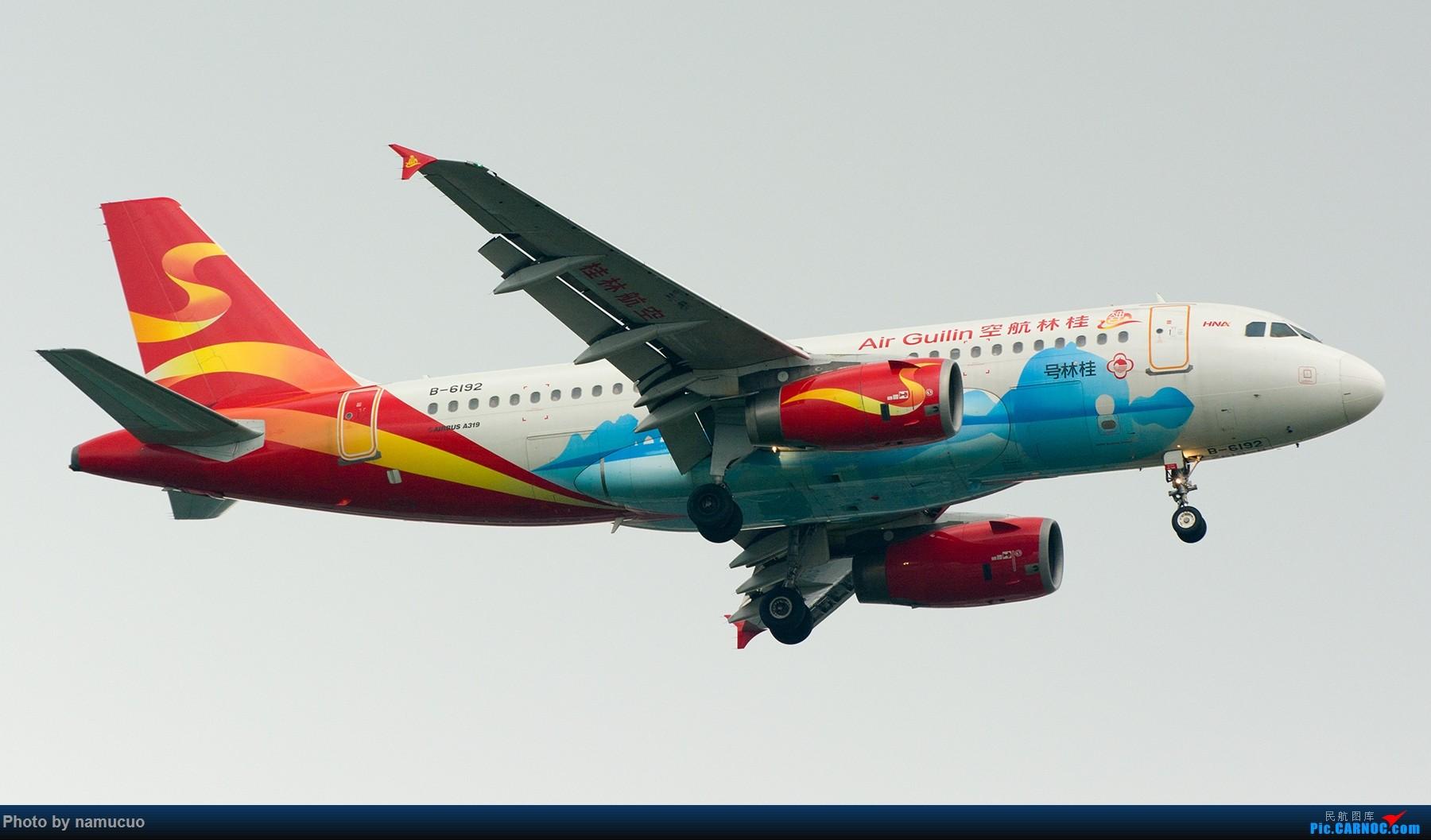 【TSN】桂林航空-桂林号 AIRBUS A319-100 B-6192